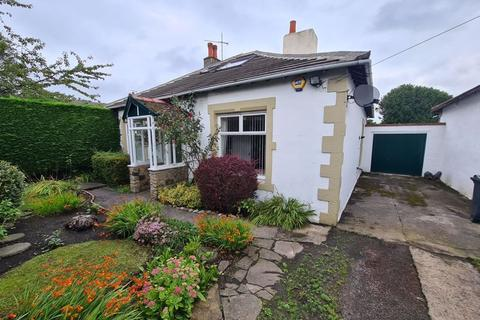 4 bedroom bungalow for sale - Great Lime Road, Forest Hall, Newcastle Upon Tyne