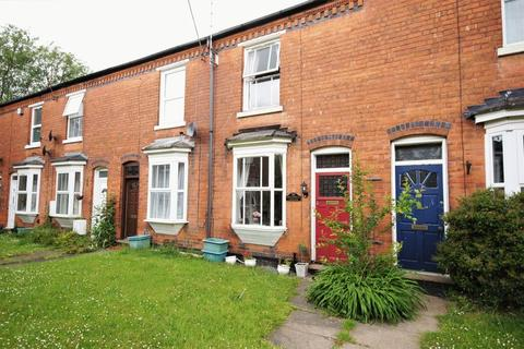 2 bedroom terraced house for sale - Brookfield Terrace, Hockley