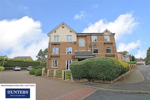 2 bedroom flat for sale - Ley Top Lane, Bradford , BD15 7LT