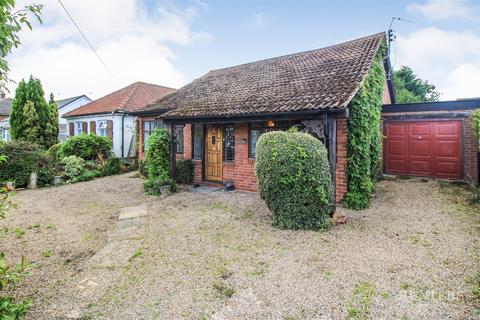 4 bedroom detached bungalow for sale - Burdon Road, Cleadon, Sunderland, SR6 7RU