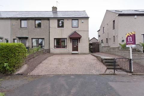 2 bedroom semi-detached house for sale - Cairnwell Drive , Mastrick, Aberdeen, AB16 5NJ