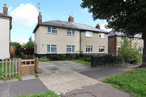 3 bedroom semi-detached house for sale - Kings Road, Chelmsford, Essex, CM1