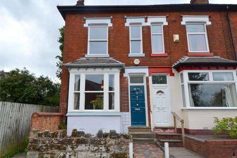 3 bedroom end of terrace house for sale - Gaddesby Road, Birmingham, West Midlands, B14