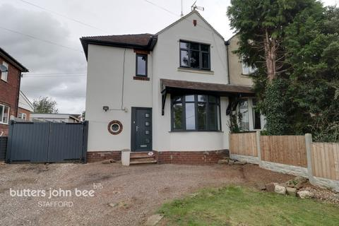 3 bedroom semi-detached house for sale - Creswell Grove, Stafford