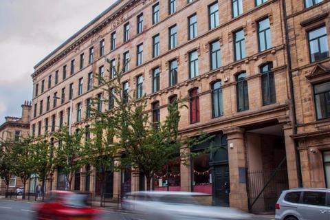 2 bedroom apartment to rent - Broadgate House, 2 Broad Street, Bradford, West Yorkshire, BD1 4QQ