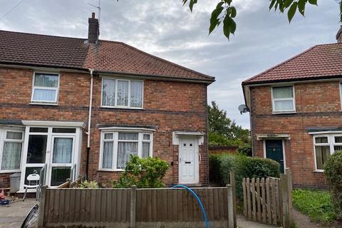 3 bedroom end of terrace house for sale - Starbank Road, Small Heath Birmingham B10
