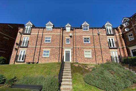 2 bedroom flat for sale - New School Road, Mosborough, Sheffield, S20 5ES