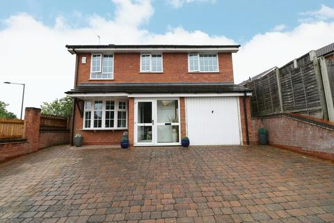 4 bedroom detached house for sale - Bach Mill Drive, Hall Green
