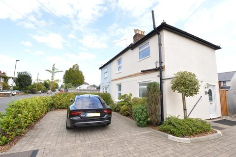 3 bedroom semi-detached house for sale - High Street, Woking