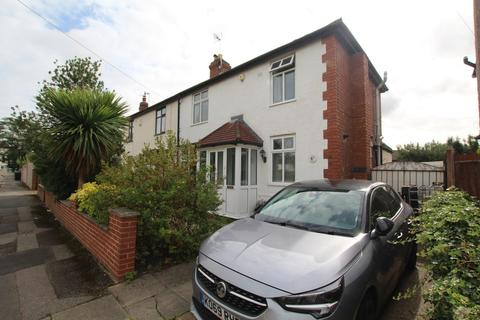 2 bedroom semi-detached house for sale - Newhall Road, Coventry