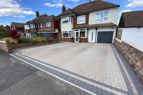 5 bedroom detached house for sale - Carters Lane, Halesowen, West Midlands, B62