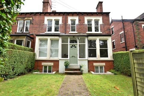 4 bedroom apartment - Shaftesbury Avenue, Roundhay, Leeds
