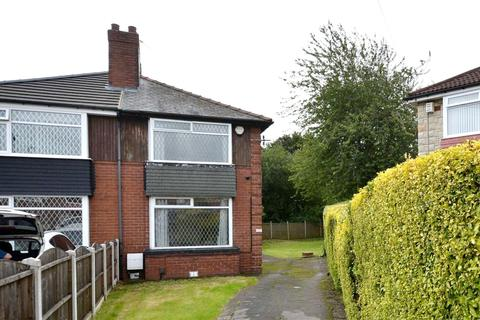 3 bedroom semi-detached house for sale - South End Avenue, Bramley, Leeds