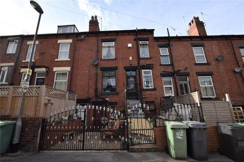 2 bedroom terraced house for sale - Pasture View, Leeds, West Yorkshire