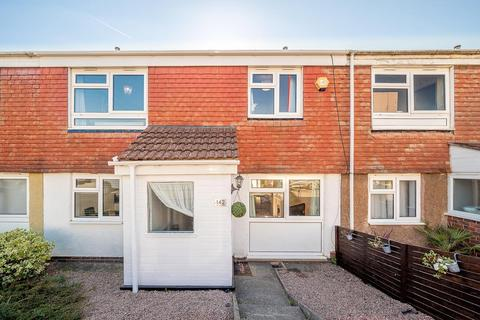 3 bedroom terraced house for sale - The Roundabout , Northfield