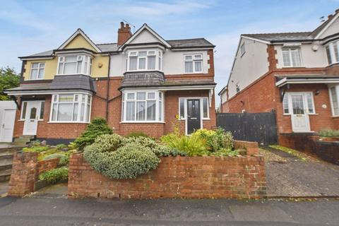3 bedroom semi-detached house for sale - Hamilton Road, Bearwood