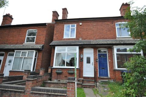 2 bedroom end of terrace house for sale - Wharf Road, Kings Norton, Birmingham, West Midlands, B30