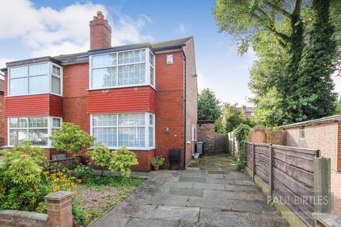 2 bedroom semi-detached house for sale - Trevor Road, Flixton, Trafford, M41