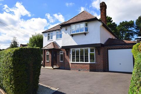 4 bedroom detached house for sale - Moorway Lane, Littleover, Derby
