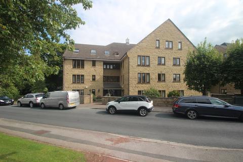 2 bedroom ground floor flat for sale - Oak Tree Lodge, Harlow Manor Park, Harrogate, HG2 0QH