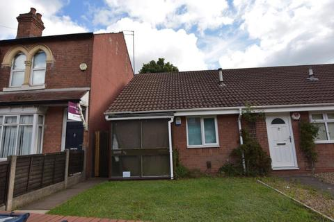 1 bedroom end of terrace house for sale - Raddlebarn Road, Selly Oak