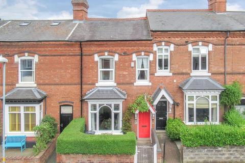 3 bedroom terraced house for sale - Rose Road, Harborne, Birmingham, B17 9LJ