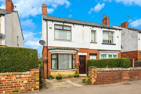 2 bedroom semi-detached house for sale - Meadow Head Avenue, Meadow Head