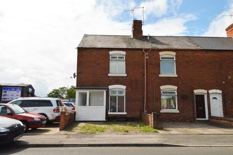 2 bedroom end of terrace house for sale - Bryans Lane, Rugeley