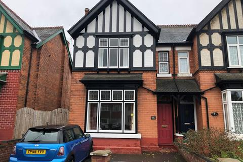 4 bedroom semi-detached house for sale - Arden Road, Acocks Green