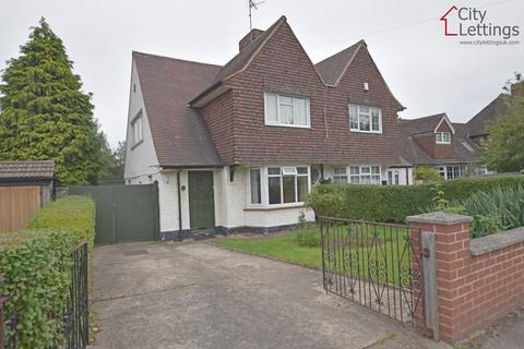 3 bedroom semi-detached house to rent - Charnock Avenue, Wollaton