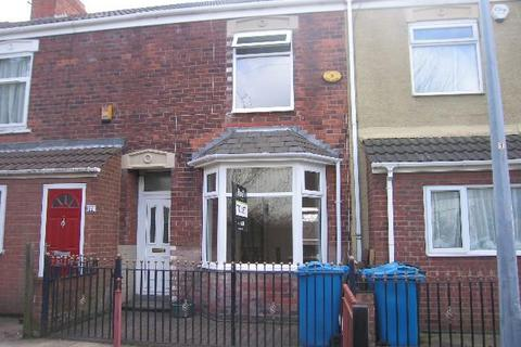 2 bedroom detached house for sale - Tunis Street, Nicholson Street, HULL, HU5 1EZ