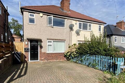 3 bedroom semi-detached house for sale - Hallowes Rise, Dronfield, Derbyshire, S18 1YB