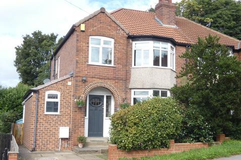 3 bedroom semi-detached house for sale - Roxholme Grove, Leeds LS7