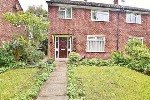 3 bedroom house for sale - New Hall Avenue, Manchester