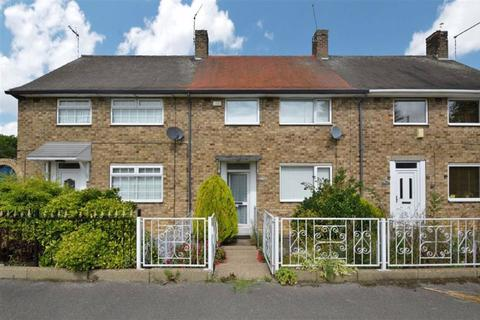 2 bedroom terraced house for sale - Wansbeck Road, Longhill, Hull, HU8