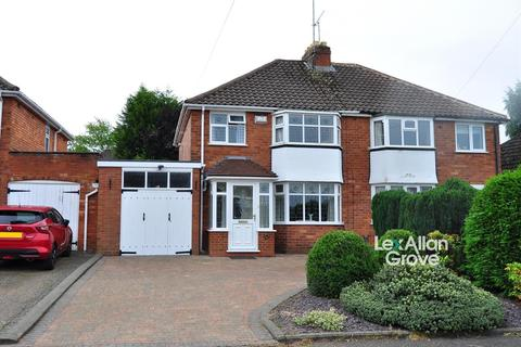 3 bedroom semi-detached house for sale - Longmoor Road, Halesowen