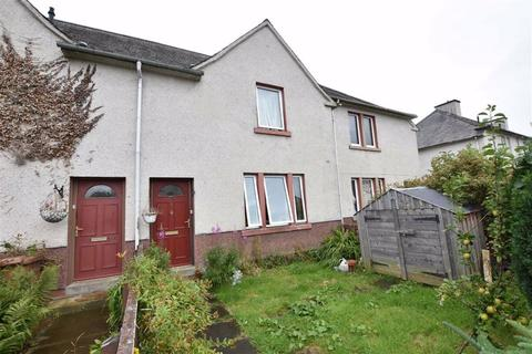 3 bedroom terraced house for sale - Craigton Avenue, Inverness