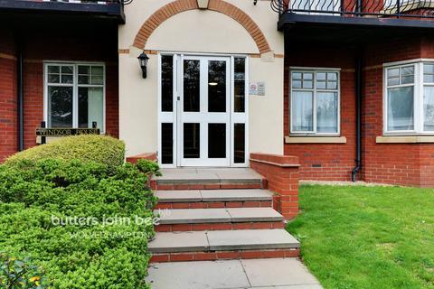 2 bedroom flat for sale - Penn Road, Wolverhampton