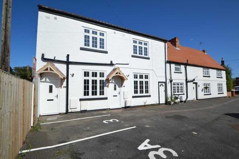 2 bedroom cottage for sale - Walnut Court, Radcliffe, Nottingham
