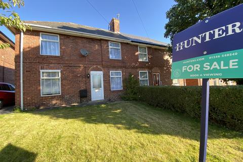 3 bedroom semi-detached house for sale - Tapton View Road, Newbold, Chesterfield, S41 7LA