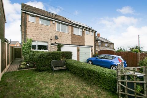3 bedroom semi-detached house for sale - Carr Lane, Dronfield Woodhouse, Derbyshire, S18 8XG