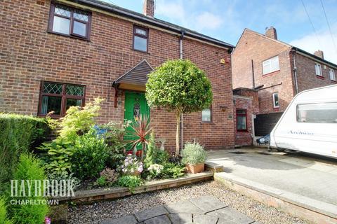 3 bedroom semi-detached house for sale - School Road, Sheffield