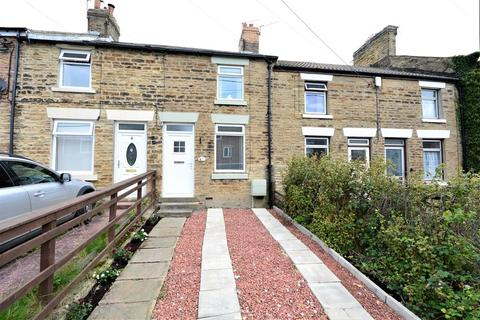 2 bedroom terraced house for sale - Grove Road, Tow Law, Bishop Auckland, DL13 4AQ