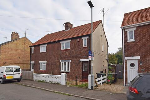 2 bedroom semi-detached house for sale - 'Walks' area