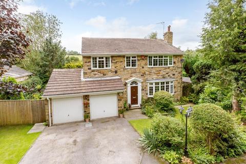 4 bedroom detached house for sale - Grange Close, Bardsey, LS17