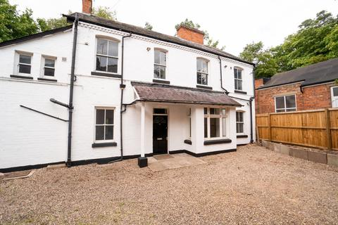 5 bedroom detached house to rent - 5 Bedroom House, Stoughton Road