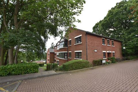 2 bedroom apartment for sale - Flat 8, Aire View Court, 33 Vesper Road, Leeds, West Yorkshire