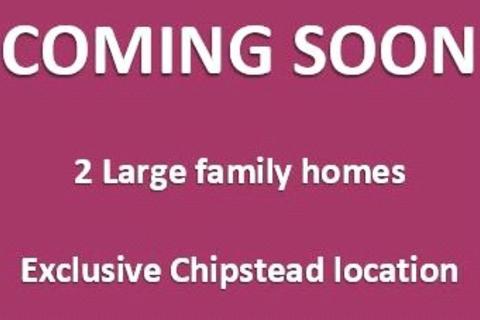 5 bedroom detached house for sale - Hazel Way, Chipstead