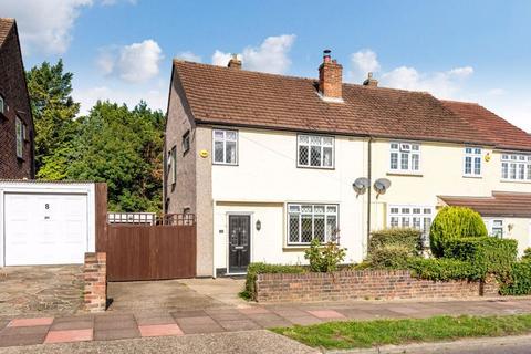 3 bedroom semi-detached house for sale - Wren Road, Sidcup, DA14 4NG