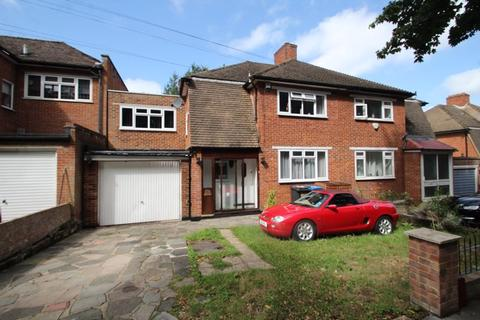 4 bedroom semi-detached house for sale - Bridle Road, Shirley